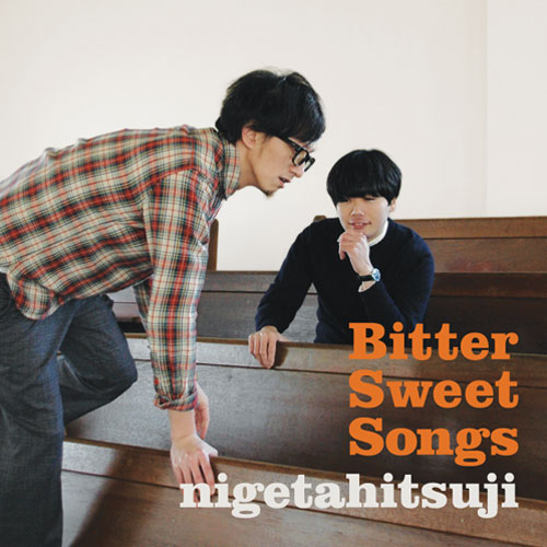 Album Bitter Sweet Songs